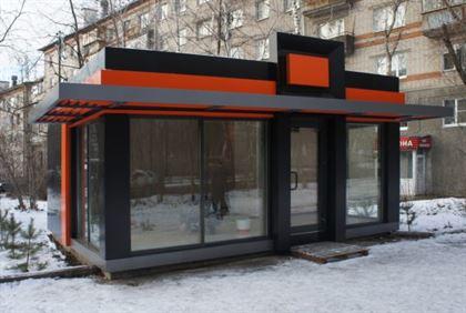 rulonnye_okna_dlja_verandy